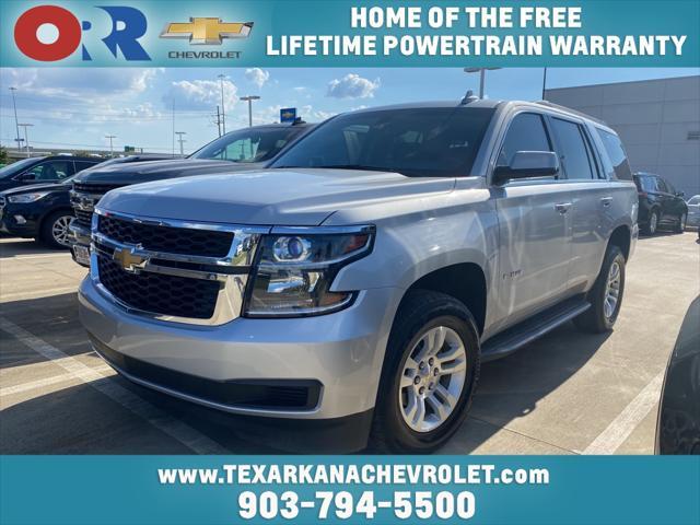 2016 Chevrolet Tahoe LS [9]
