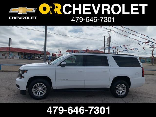 2020 Chevrolet Suburban LT [2]