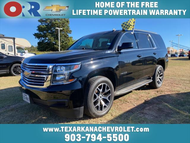 2015 Chevrolet Tahoe LT [7]