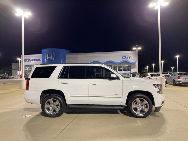 2017 Chevrolet Tahoe LS [15]