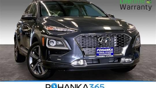 2021 Hyundai Kona Ultimate for sale near Capitol Heights, MD