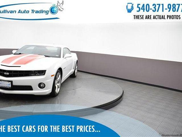 2011 Chevrolet Camaro 2SS for sale in Fredericksburg, VA