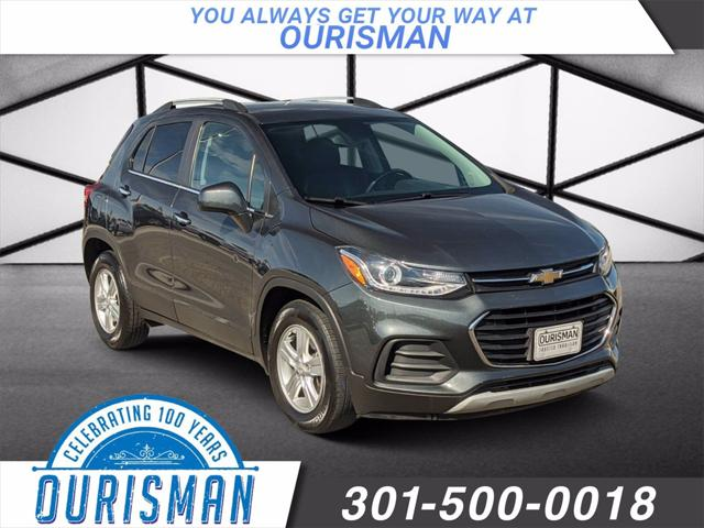 2017 Chevrolet Trax LT for sale in MARLOW HEIGHTS, MD