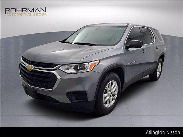 2018 Chevrolet Traverse LS for sale in Arlington Heights, IL