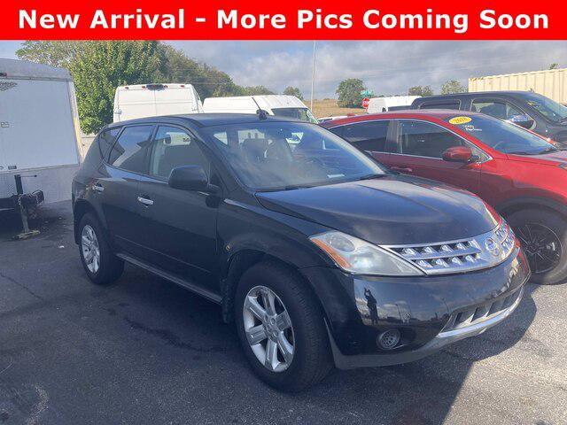 2007 Nissan Murano S for sale in Frankfort, KY