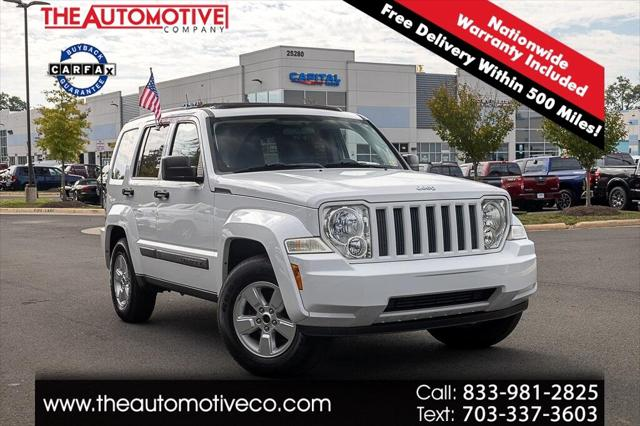 2011 Jeep Liberty Sport for sale in Chantilly, VA