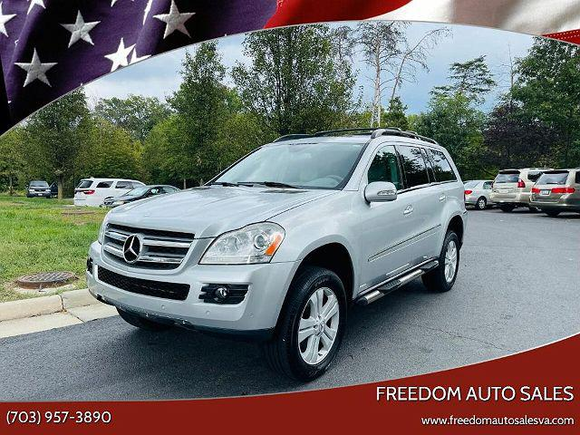 2007 Mercedes-Benz GL-Class 4MATIC 4dr 4.7L for sale in Chantilly, VA