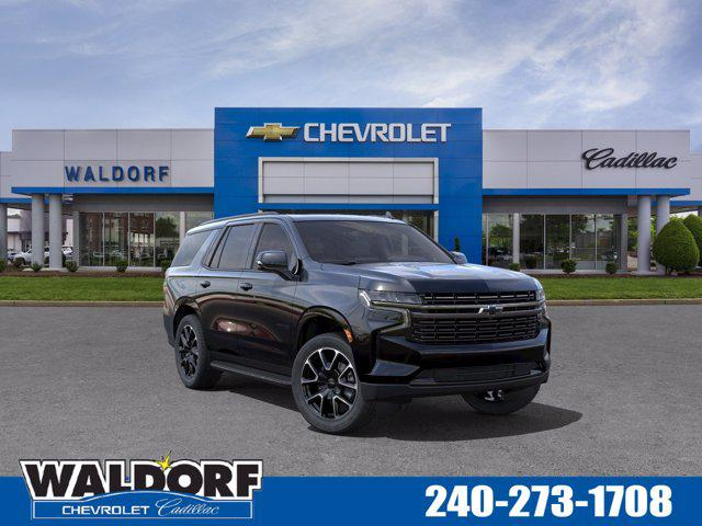 2021 Chevrolet Tahoe RST for sale in Waldorf, MD