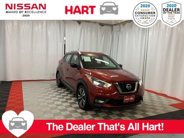2019 Nissan Kicks SR for sale in Mechanicsville, VA