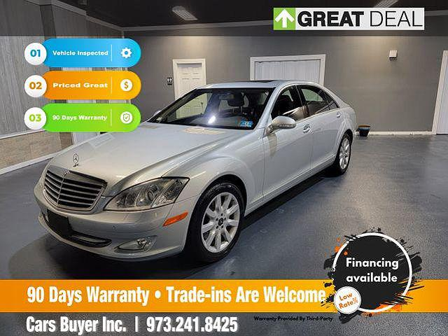 2007 Mercedes-Benz S-Class 5.5L V8 for sale in South Hackensack, NJ