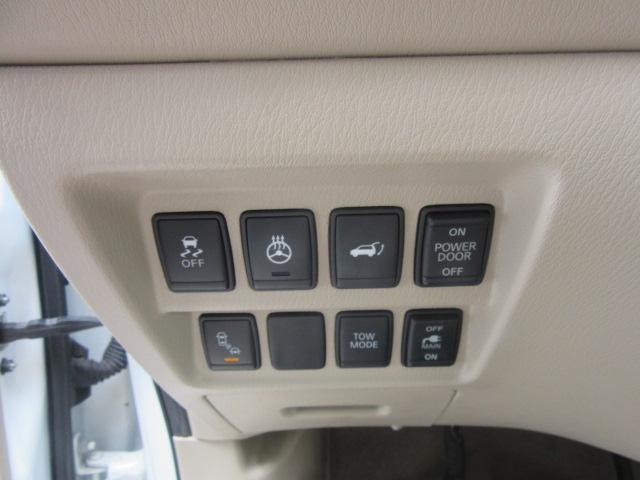 2015 Nissan Pathfinder Platinum 19