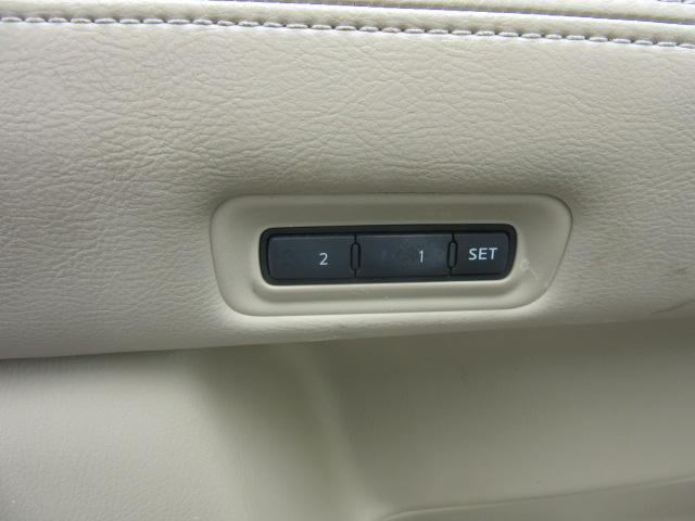 2015 Nissan Pathfinder Platinum 17