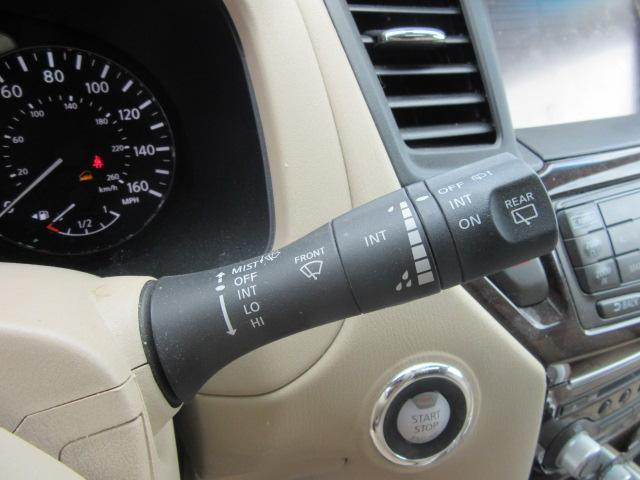 2015 Nissan Pathfinder Platinum 23
