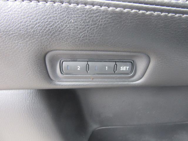 2016 Nissan Pathfinder Platinum 16