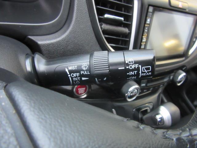 2016 Honda CR-V EX-L 20