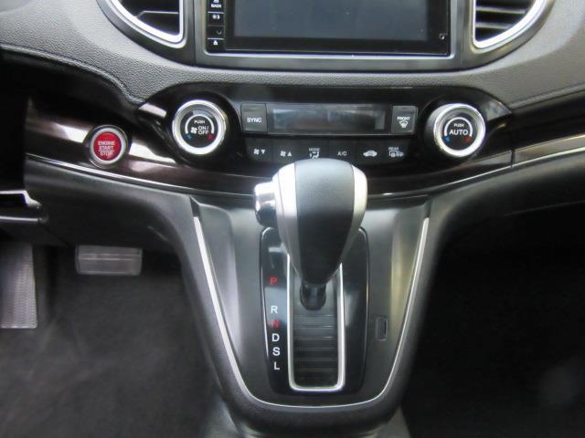 2016 Honda CR-V EX-L 23
