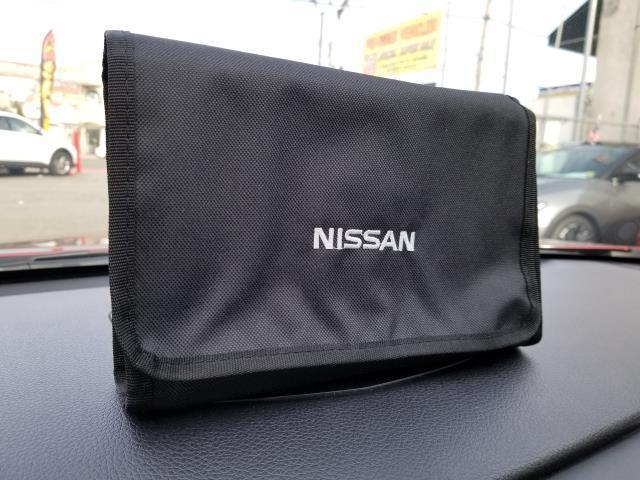 2015 Nissan Altima 2.5 SL 25