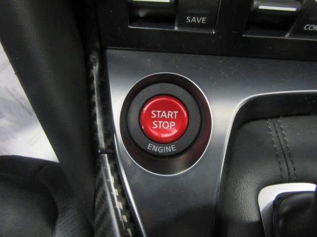 2018 Nissan GT-R Premium 22