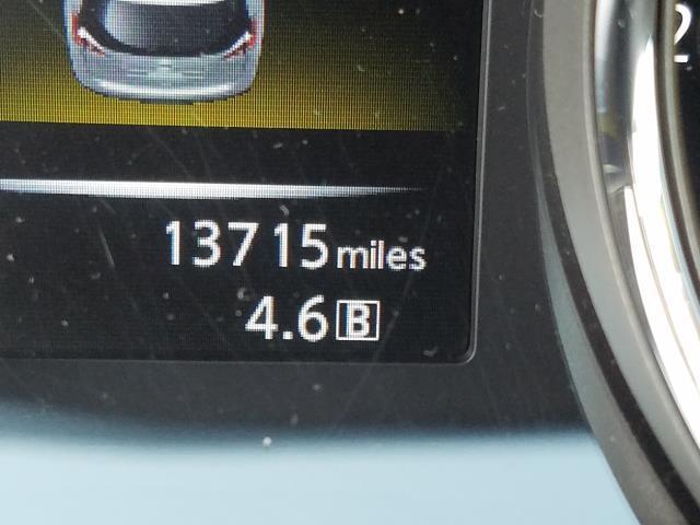 2016 Nissan Rogue SL 27