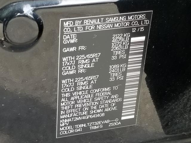 2016 Nissan Rogue SV 28