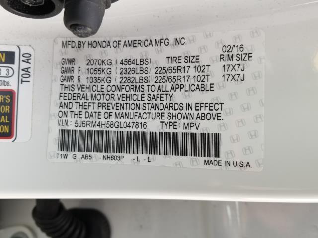 2016 Honda CR-V EX 28