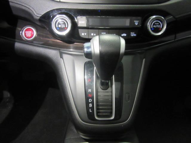 2015 Honda CR-V Touring 24