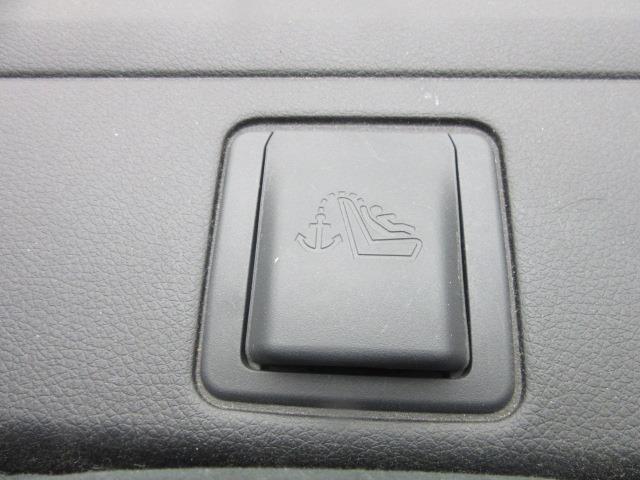 2015 Nissan Altima 2.5 SV 14