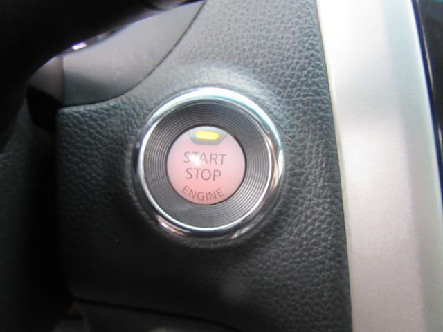 2013 Nissan Altima 2.5 S 20