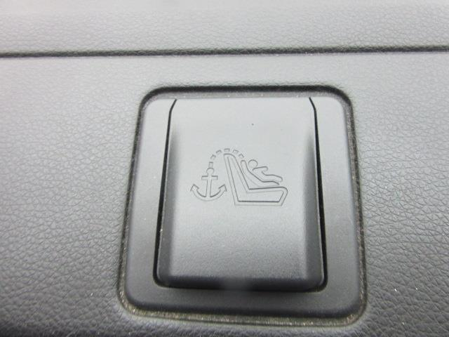 2013 Nissan Altima 2.5 S 10