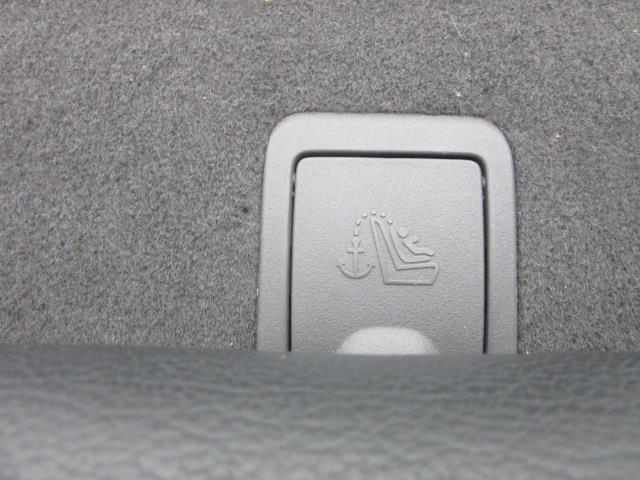 2011 Ford Fusion SE 11