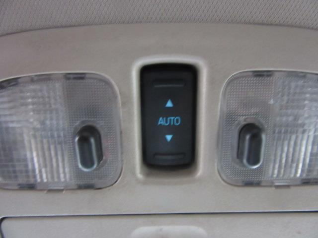 2011 Ford Fusion SE 22