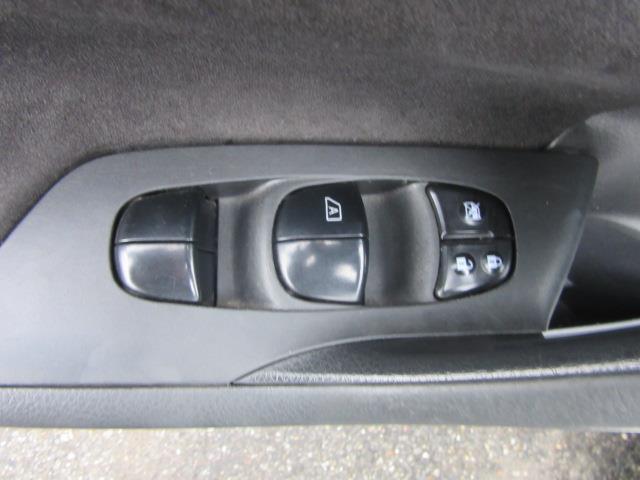 2013 Nissan Altima 2.5 S 12