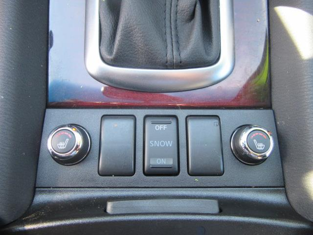 2017 INFINITI QX50 AWD 23