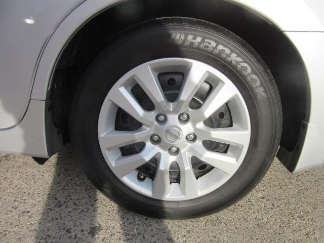 2017 Nissan Altima 2.5 S 10