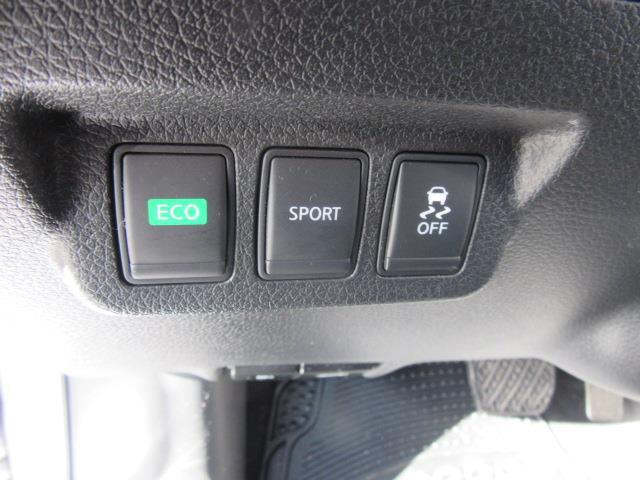 2015 Nissan Sentra SL 18