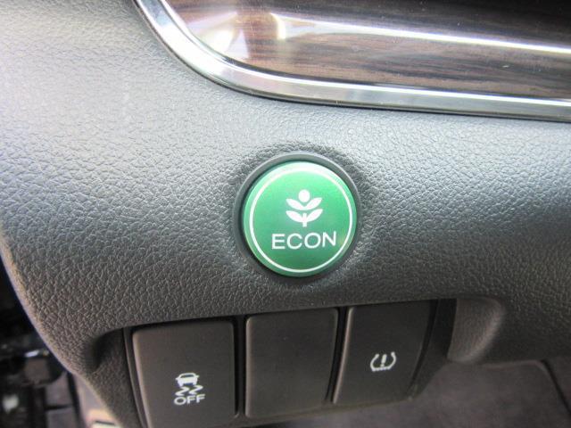 2016 Honda Cr-V EX-L 15