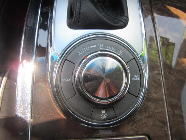 2014 INFINITI QX80 4WD 4dr 24