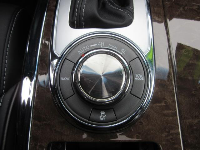 2017 INFINITI QX80 AWD 22