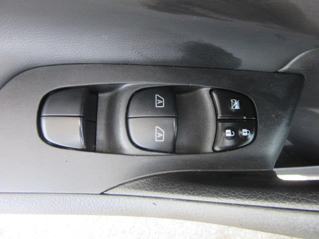 2015 Nissan Altima 2.5 SV 15