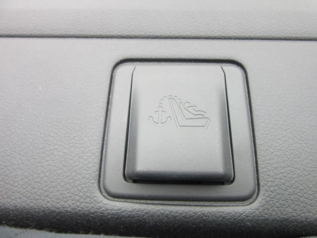 2016 Nissan Altima 2.5 SR 13