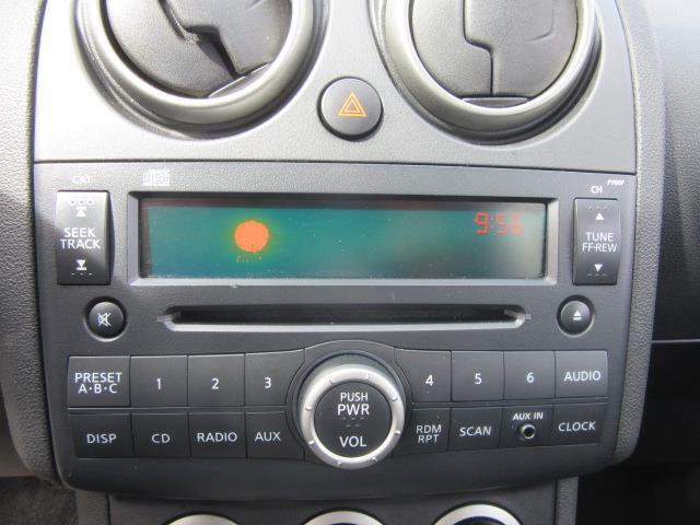 2010 Nissan Rogue S 23