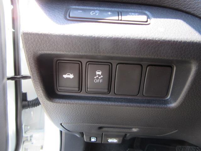 2018 Nissan Altima 2.5 S 17