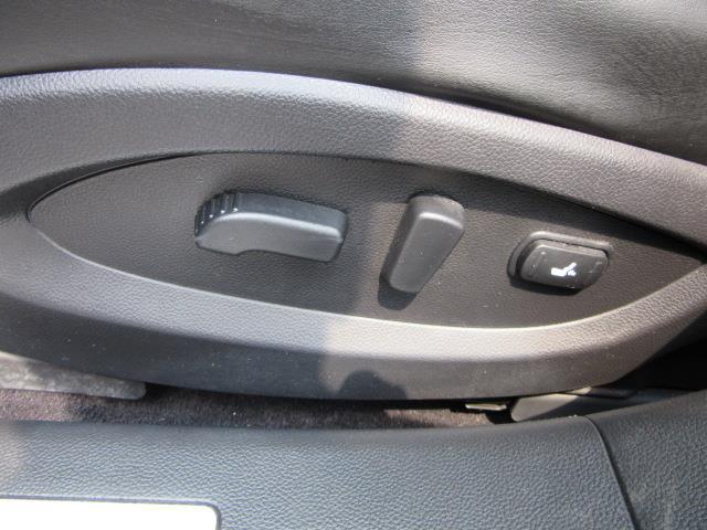 2014 INFINITI QX70 AWD 4dr 16