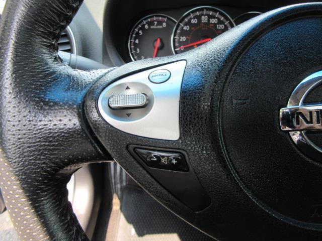 2009 Nissan Maxima 3.5 S 18