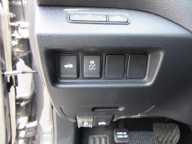 2017 Nissan Altima 2.5 SR 19