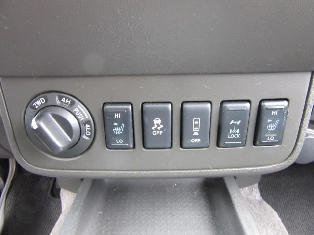 2016 Nissan Frontier PRO-4X 24