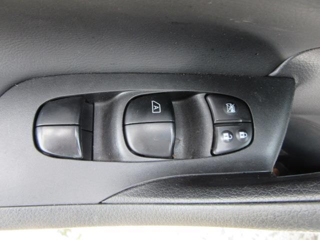 2016 Nissan Altima 2.5 SR 15