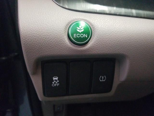 2014 Honda Cr-V EX-L 12