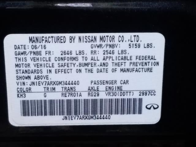 2016 INFINITI Q50 4dr Sdn 3.0t Premium AWD 29